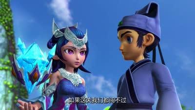 梦幻西游之天命之战 第09集
