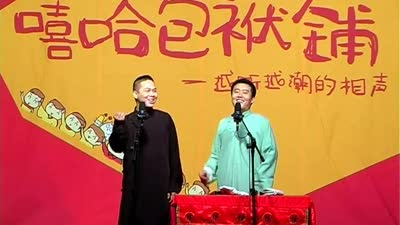 《学外语》:仇鸣春 李鸣飞