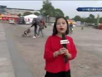 镇江特产!乐视电视!现场记者带您游览镇江马拉松起终点