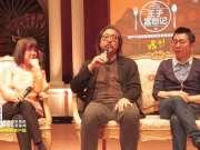 赖声川携《王子富愁记》助阵上剧场 开启全球首部剧场互动网络模式