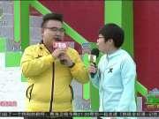 《男生女生上高原》20161215:男生队强势闯关击败女生队