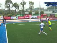 全场录播-广州海地FC5-1完胜华泽投资 将代表广东赛区争夺全国冠军