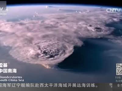 [视频]画面太美 年度地球最美瞬间出炉