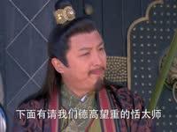 《皇子归来之欢喜县令》第3集剧情