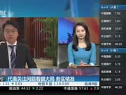 上海人大着眼大局 务实精准