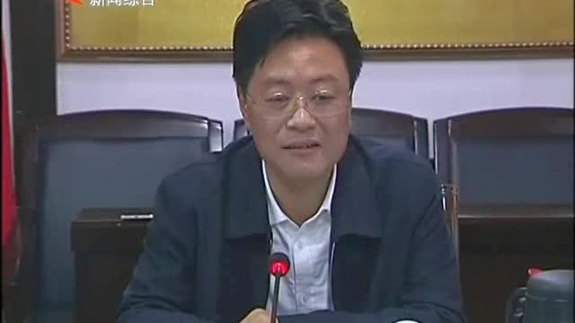 张值恒参加指导资阳区委常委班子民主生活会