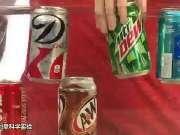 创意科学实验:沉浮的易拉罐