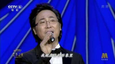 歌曲《共和国之恋》—电影之夜电影频道新年特别节目