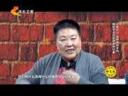 《中华好家风》20170411:工匠精神——魏俊华
