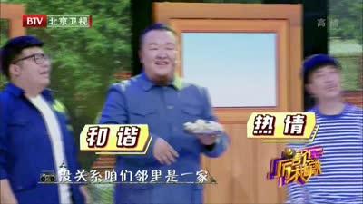 高晓攀 尤宪超 小猛演绎脑洞MV《浪花一朵朵》-厉害了我的歌20170414