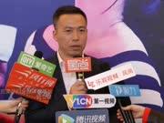 【乐尚播报】第五届中国孕妇节在上海展览中心举行