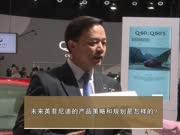 专访:东风英菲尼迪汽车有限公司执行副总经理 雷新