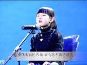 四岁女孩翻唱赵雷《成都》火了