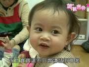宝宝发展篇15:宝宝1Y7M-1Y9M发展及注意事项