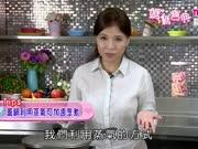 孕期饮食篇3:第三孕期营养补充注意事项