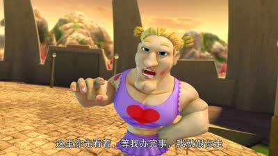 猪猪侠11之光明守卫者(上部) 第10集 变美!真心话