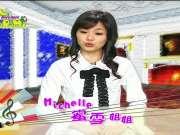 Do Re Mi 第3集