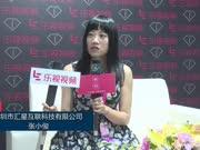 专访深圳市汇星互联科技有限公司张小俊