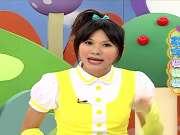 米飞玩玩乐第24集