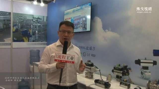 2016阿赫玛展会采访深圳市得锐自动化设备有限公司总经理胡家鑫