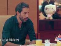 皮雷:对中国有特别的感情 枪手在中国很受欢迎