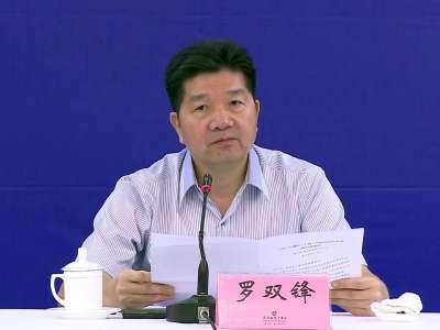 2016年湖南(上海)投资贸易洽谈周新闻发布会