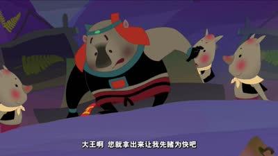 西游记的故事02黑熊怪出没第2集
