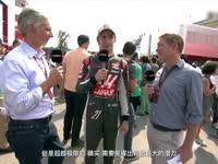 F1意大利站排位赛后古铁雷兹:为P10发挥了赛车极限