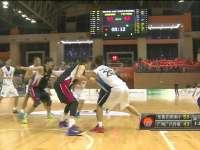 (全场录播)2016广东省男子篮球联赛总决赛第二场 东莞77-66广州