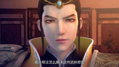 太乙仙魔录之灵飞纪25