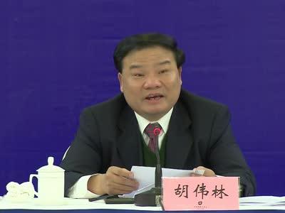 [红网提问]湖南省交通扶贫有哪些过硬措施