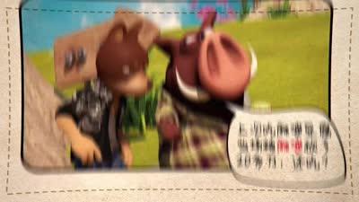 闯堂兔损友联萌第二季02