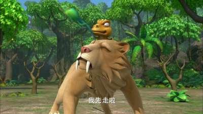 阿贡(中文版)第21话
