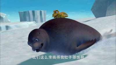 阿贡(中文版)第044话