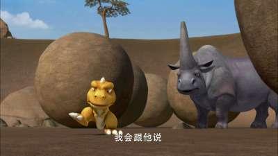阿贡(中文版)第047话
