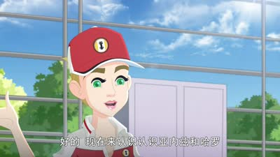 跃马传奇02
