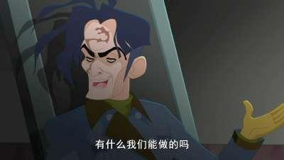 跃马传奇12