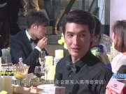 锦荣分手后捞金心情不错 微笑避谈与Jolin分手原因