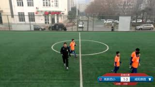 陕西足协迎春杯青少年五人制足球赛