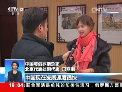 [视频]习主席瑞士之行特别报道·达沃斯论坛前瞻:将聚焦全球治理 中国方案受期待