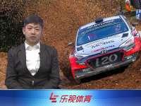 WRC蒙特卡洛站SS1(中文解说)全场回顾