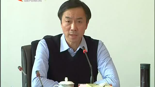 徐云波主持召开市人大常委会党组民主生活会