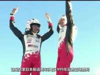 WRC瑞典站SS18:丰田18年后首夺冠