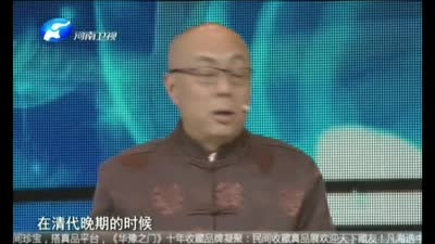 南宋影青瓷碗