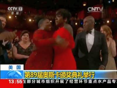 [视频]奥斯卡颁奖闹罕见乌龙 《月光男孩》终获最佳影片奖