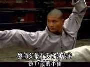 美国纪录片:嵩山少林72绝技,招招跪拜!周播量1.2亿次