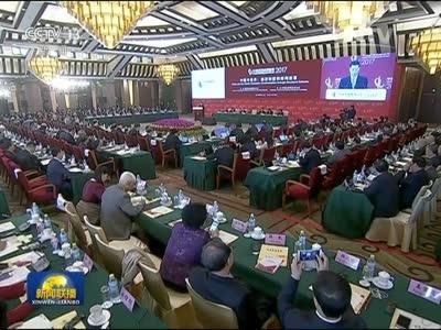 [视频]张高丽出席中国发展高层论坛