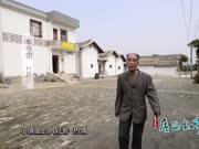 《广西故事》第56集:当徐霞客遇见高山村