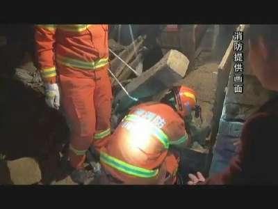 衡阳:消防救出八旬被埋老人