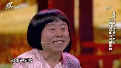 潘长江为儿结婚出奇招
